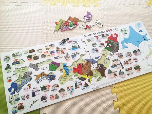 日本地図パズル おすすめ