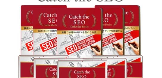 Catch the SEO 評判
