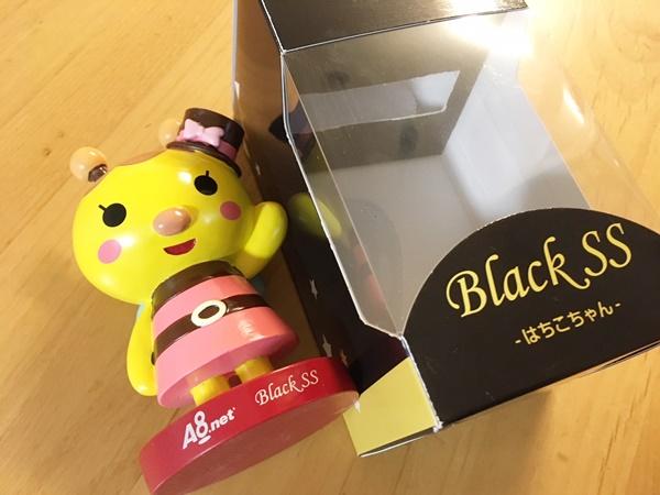 A8 ブラックSS フィギュア