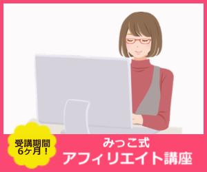 Garaku イラスト