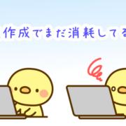 Garaku 口コミ